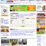 6037 ファーストロジック は「楽待」ヤフーと提携の投資用不動産ポータルサイトで!