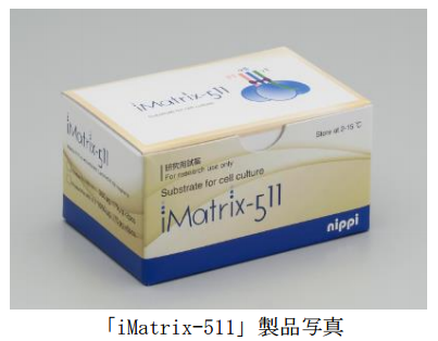 iMatrix511