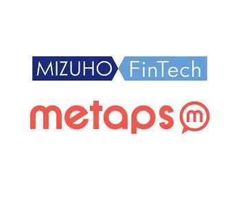 6172メタップスの2016年11月定款変更、仮想通貨、資金移動業、不動産、銀行代理業、金銭の貸付
