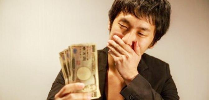 月5万円の副収入をインターネットで稼ぐ方法