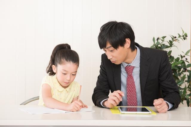 社会人が副業やバイトとして家庭教師するメリット